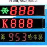 YN-YK Bus Remote LED Destination Sign --- Rear/Sid