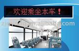 Yanan Bus Interior LED sign screen