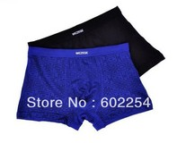 New wholesale!!! Superior quality anti-bacterial, soft and breathable modal boxer shorts for men