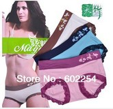 Hot Wholesale!!! breathable and super soft ECO friendly 100% bamboo fiber seamless underwear