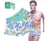 New wholesale!!! Fashion Super softness and breathable bamboo boxer briefs, sexy men underwear