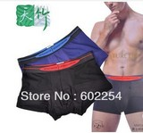 New wholesale!!! Superior quality Super sof and breathable fashion trunk underwear for men, bamboo boxer briefs