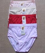 Hot wholesale factory direct super softness 100% cotton plus size women underwear