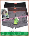 2013 Hot wholesale!!! Superior quality  breathable and comfortable wearing 100% bamboo boxer, men short boxer loose