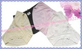 New Wholesale!!!  superior quality soft and anti-bacterial 100% bamboo women briefs laces, ladies briefs