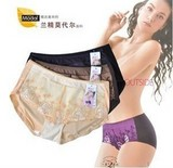 New Wholesale Free shipping top quality soft and comfortable Modal Fashion girl's briefs