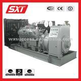 Standby Cummins 2000kva diesel generator QSK60-G7