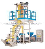 MINI High Speed HDPE/LDPE Blown Film Machine 85HS