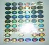 Shiny Laser Hologram Label