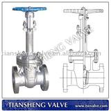 stainless steel gate valve(2000pcs per month)