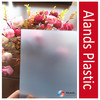 Frosted Acrylic Plastic Sheets