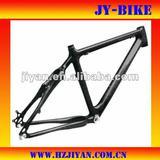 carbon 29er frame