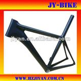 mtb carbon frame