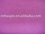 Eco-friendly PP spunbonded nonwoven fabric