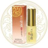 2012 Best Anti-acne Serum(20ml)