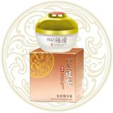 2012 Best Natural Anti Acne Cream(30g OEM)