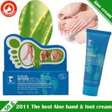 Professional Aloe Essence Foot Cream (50g)