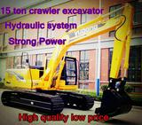 the newst design, new 15 ton small size crawler excavator with price,hydraulic system, for construction machine