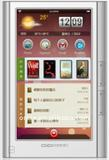 2011 OEM Brand e reader with wifi new model with wifi function ebook reader