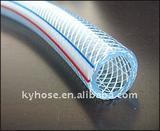 HOT SELL REINFORCED PVC HOSE