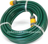 3 Layers Soft and Flexible PVC Garden Hose