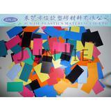 JunJie Plastic Material and Pigment