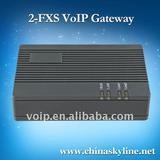 2 FXS VoIP gateway,support H323,SIP,VLAN and QoS