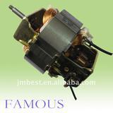 AC motor(HC-7020A)