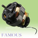 Streaming motor(HC-8820A)