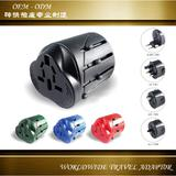 2012 hot travel world universal adapter plug SL181