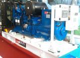 Fuel Less Generator 500KVA Generator