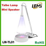 Touch Sensor LED table lamp with mini speaker