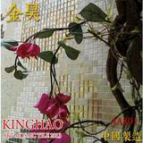 [KINGHAO] Supply Mosaic Wholesale art picture mosaic tile puzzle background wall K00303