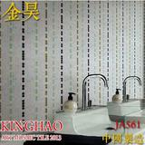 [KINGHAO] Supply Mosaic Wholesale art picture mosaic tile puzzle background wall K00291