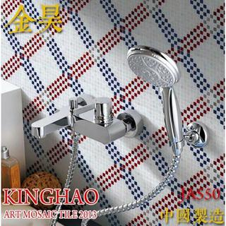 [KINGHAO] Supply Mosaic Wholesale art picture mosaic tile puzzle background wall K00289