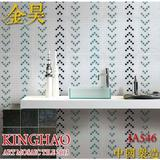 [KINGHAO] Supply Mosaic Wholesale art picture mosaic tile puzzle background wall K00288