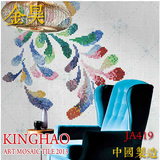 [KINGHAO] Supply Mosaic Wholesale art picture mosaic tile puzzle background wall K00267