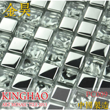 [KINGHAO] hot sale and high quality Glass Mosaic Tile Wholesale Wall tile K00179