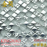 [KINGHAO] Wholesale Glass mosaic tile Silver Wall Kitchen Backsplash wall sink bathroom spa K00155