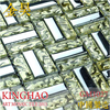 [KINGHAO] Wholesale Glass Mosaic Tile Wall Tile Backsplash Wall China stlye K00168
