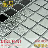 [KINGHAO] High quality Wholesale Glass Mosaic Tile K00171