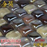 [KINGHAO] Wholesale FINE GLASS Mosaic Wall Tile on Mesh K00099