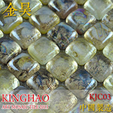 [KINGHAO] Supply Mosaic Wholesale Glass Mosaic K00188