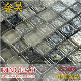 [KINGHAO] Supply Mosaic Wholesale Glass Mosaic Cube Colour Tile K00254