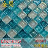 [KINGHAO] Supply Mosaic Wholesale Glass Mosaic Cube Colour Tile K00249