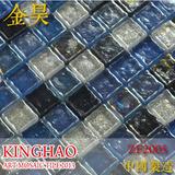 [KINGHAO] Supply Mosaic Wholesale Glass Mosaic Cube Colour Tile K00253