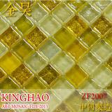[KINGHAO] Supply Mosaic Wholesale Glass Mosaic Cube Colour Tile K00255