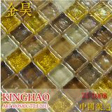 [KINGHAO] Supply Mosaic Wholesale Glass Mosaic Cube Colour Tile K00256