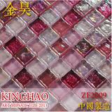 [KINGHAO] Supply Mosaic Wholesale Glass Mosaic Cube Colour Tile K00257