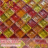[KINGHAO] Supply Mosaic Wholesale Glass Mosaic Cube Colour Tile K00259